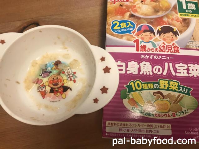 八宝菜完食