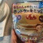 和光堂パンケーキ